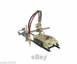 NEW Torch Track Burner CG1 Gas Cutting machine Cutter BG