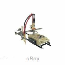 NEW Torch Track Burner CG1 Gas Cutting machine Cutter BI
